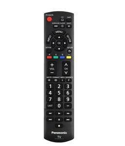 Panasonic Remote Control N2QAYB000706