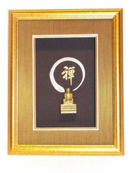 Boon Decor Shadow Box Art Zen Buddha Statue with Brush OM