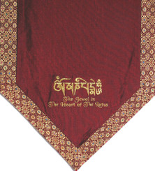 Boon Decor Altar Cloth Or Wall Hanging - Embroidered -Tibetan Jewel In The Heart of The Lotus