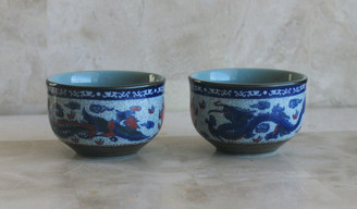 Boon Decor Offering Bowls Set of 2 - Porcelain 2 dia 1.25 high SEE SELECTIONS