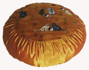 Boon Decor Meditation Cushion - Rare Find Fabric Limited Edition Zafu Yin and Yang Cats Gold