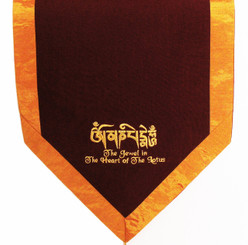 Boon Decor Altar Cloth Or Wall Hanging Tibetan Jewel In The Heart of The Lotus Embroidered