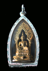 Boon Decor Buddha Pendant - in a Shrine - Bronze in Hand Crafted Silver Casing