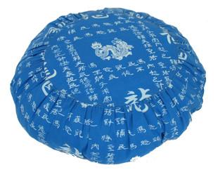 Boon Decor Zafu Meditation Cushion for Children Organic Cotton Print - Dragons of the Blue Sky