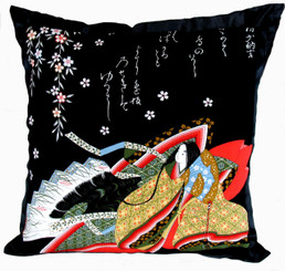 Boon Decor Throw Pillows -Japanese Silk Furoshiki Royal Court Lady I
