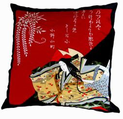 Boon Decor Throw Pillows - Japanese Silk Furoshiki Royal Court Lady II