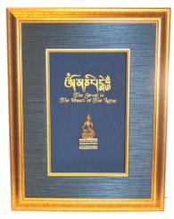 Boon Decor Shadow Box Art Framed Shadow Box - Medicine Buddha Statue