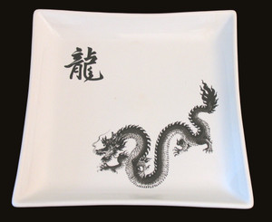 Boon Decor Dragon Dinner Plate - 10 Sq Set of Two - Dragon Stoneware Table Top Open Stock