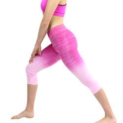 Ombre Yoga Athletic Workout Exercise Capris Leggings Fuchsia