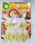Air Wick Brown Sugar & Vanilla Fragrance 1 Warmer & 6 Fragrance Refills - FREE SHIPPING