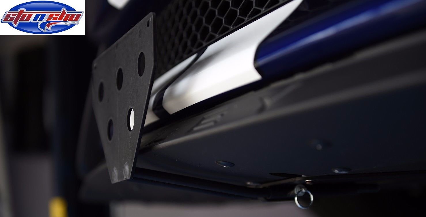 Ford Mustang GT350 Removable License Plate Bracket