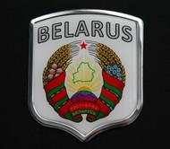 Belarus Resin and Aluminium Country Badge