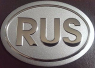 Russia Russian Aluminum RUS Country Decal Badge