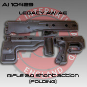 Accuracy International AI-10429: Rifle Stock Sides Pistol Grip SA 2.0-Black