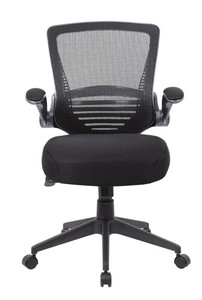 contemporary task chair front view