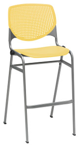 Kool Stool Stacker, Yellow