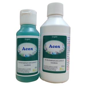 A liquid treatment for Coccidiosis.