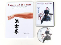 Return of the Truth Book + Perfection is the Truth DVD