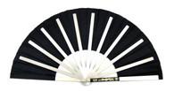 Iron Fan #492