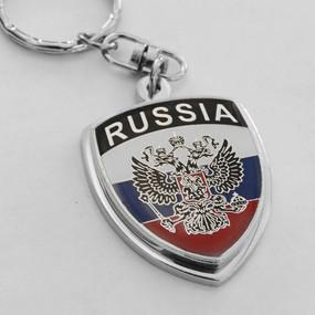 Russia Crest Key Chain