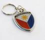 Philippines Crest Key Chain
