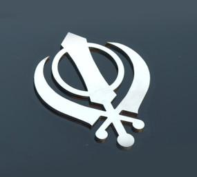 Khanda Stainless Emblem Badge Crest Insignia