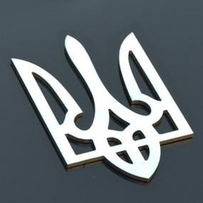 Ukraine Trident Stainless Emblem Badge Crest Insignia