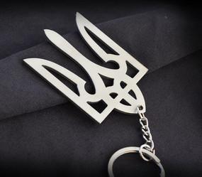 Ukraine Trident Custom Stainless Steel Keychain