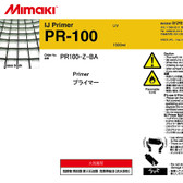 "PR-100 is a printable primer or ""adhesion promoter"" for the Mimaki JFX200-2513 or JFX500-2131 printers. Used in conjunction with LH-100 ink, the 1 liter bottle is installed in place of one of the whites and allows the printer to jet the primer only where it is needed. This greatly improves adhesion on aluminum, brass, copper and other metals, as well as acrylic, PET, glass epoxy and nylon."