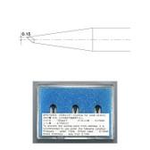 Mimaki Swivel Blade for Small Letters (3 pcs)  (SPB-0003)