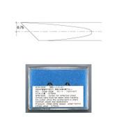 Mimaki Blade for Reflective Sheet (2 pcs)  (SPB-0006)