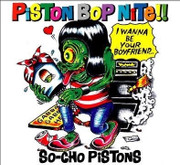 "CD So-Cho Pistons ""Piston Bop Nite"""