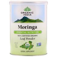 Organic India, Organic Moringa Leaf Powder, 8 oz (226 g)