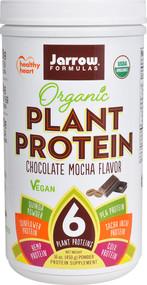 Jarrow Formulas Organic Plant Protein Chocolate Mocha - 16 oz