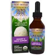 Fungi Perfecti, Host Defense Mushrooms, Organic Lions Mane Extract, Memory & Nerve Support, 2 fl oz (60 ml)