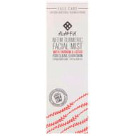 3 PACK OF Alaffia, Neem Turmeric Facial Mist with Yarrow & Lotus, 3.4 fl oz (100 ml)