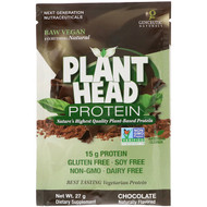 3 PACK OF Genceutic Naturals, Plant Head Protein, Chocolate, 27 g