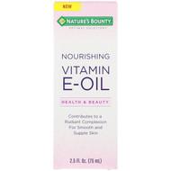 3 PACK OF Natures Bounty, Optimal Solutions, Nourishing Vitamin E Oil, 2.5 fl oz (75 ml)