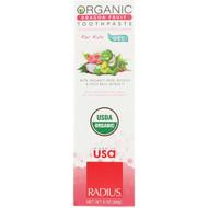 3 PACK OF RADIUS, Organic Gel Toothpaste, For Kids, Dragon Fruit, 3 oz (85 g)
