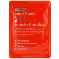 3 PACK OF Wishtrend, Natural Vitamin 21.5 Enhancing Sheet Mask, 1 Mask, 0.81 oz (23 g)