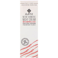 Alaffia, Neem Turmeric Night Cream with Samphire & Lotus, 3 fl oz (88 ml)