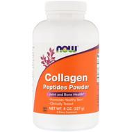 Now Foods, Collagen Peptides Powder, 8 oz (227 g)