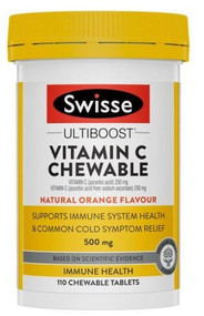 3 PACK OF Swisse Ulitiboost Vitamin C Chewable 110 Tablets