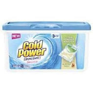 3 PACK OF Cold Power Sensitive 18 Capsules