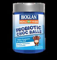 3 PACK OF Bioglan Kids Gummies Probiotic Chocolate Ball 50S