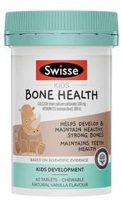 3 PACK OF Swisse Kids Bone Health 60 Tablets