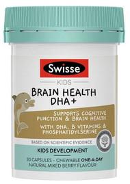 3 PACK OF Swisse Kids Brain Hlth DHA + 30 Capsules