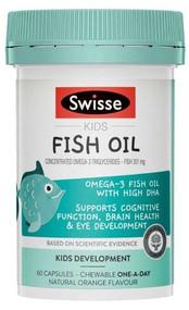 3 PACK OF Swisse Kids Fish Oil 60 Capsules