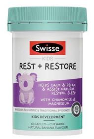 3 PACK OF Swisse Kids Rest & Restore 60 Tablets