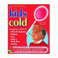3 PACK OF Kids Cold Lozenges On A Stick 10